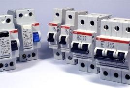 Низковольтное электрооборудование